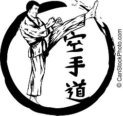 karate - Vector illustration karateka carries out a kick and...