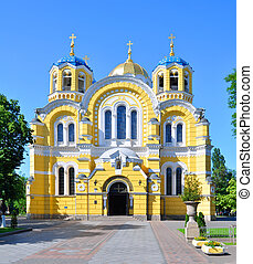 Ukrainian Orthodox Church of the Kyivan Patriarchate against...