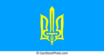 Flag Organization of Ukrainian Nationalists - color...