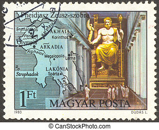 Stamp set seventy three - The scanned stamp The Hungarian...