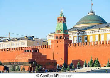 Government building in the Kremlin in Moscow