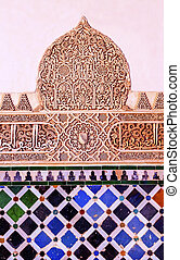 Alhambra Courtyard Moorish Wall Designs Granada Andalusia...