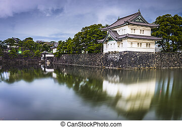 Imperial Palace - Tokyo, Japan Imperial Palace outter moat...