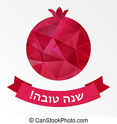 Rosh hashana card - Jewish New Year Greeting text Shana tova...