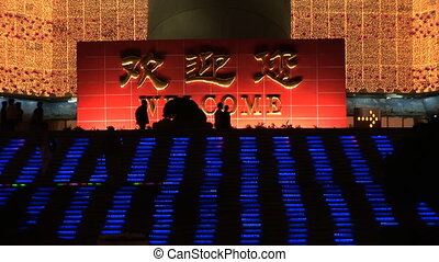 Welcome Sign - Lit Welcome sign at the Oriental Pearl Tower,...