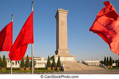 Monument to the People's Heroes at the Tiananmen Square,...