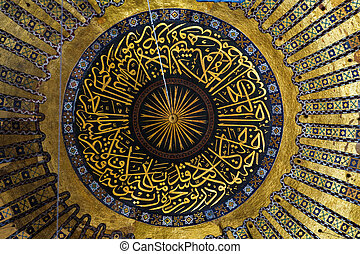 Hagia Sophia Interior in Istanbul, Turkey - Interior Hagia...