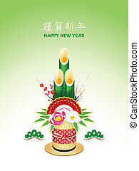 Japanese New Year card - Japanese New Year decorated bamboo...