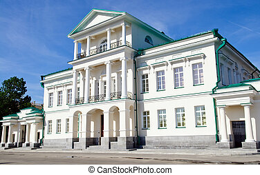 classicism style houses Yekaterinburg - The photo of the old...