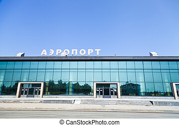 Airport building - The airport building is a bright sunny...
