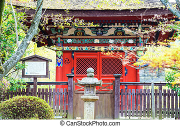 Sanjeong Temple with nice sakura at spring season - Kyoto,...