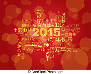 2015 Chinese New Year Greetings Red Background - 2015...