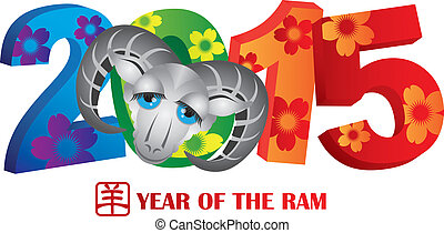 2015 Year of the Ram Colorful Numerals - 2015 Chinese New...