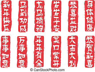 Chinese New Year seals - Vector illustration of different...