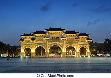 Libery Square at night Taipei - Taiwan - Liberty Square and...