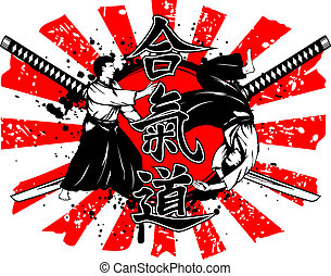 aikidokas - Vector illustration crossed samurai swords...