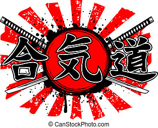 aikido - Abstract vector illustration crossed samurai swords...