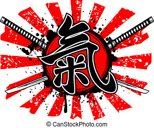 hieroglyph ki - Vector illustration crossed samurai swords...