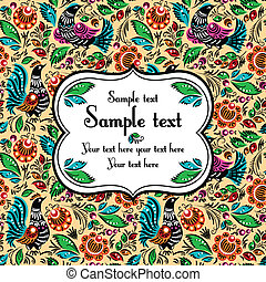 Folk painting seamless with sample text - Folk traditional...