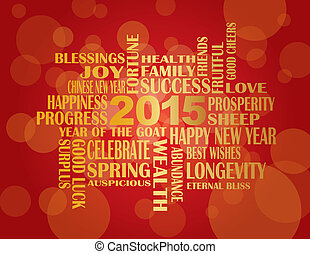 2015 Chinese New Year English Greetings Red Background...