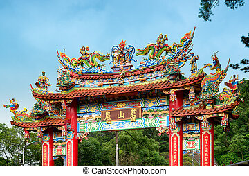 Bishan Temple in Taipei - Taiwan - Entrance gate of a Bishan...
