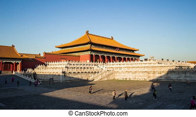The Qianqing Palace and the shadow in Forbidden City,...