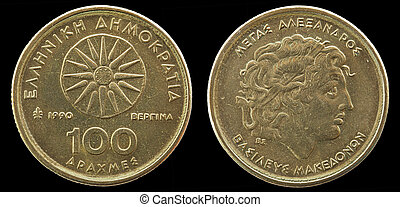 One Hundred drahs coin - of Greece - One Hundred drahms coin...