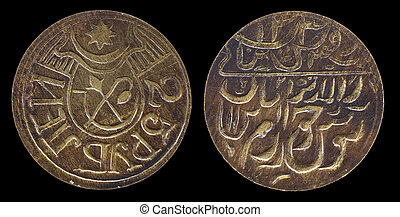Twenty-five rubles coin - Socialist Republic of Bukhara, The...
