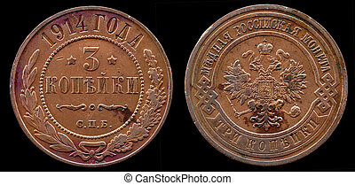 Used Old Coin, Tree Copeeks - 1914, Russian Coins and...