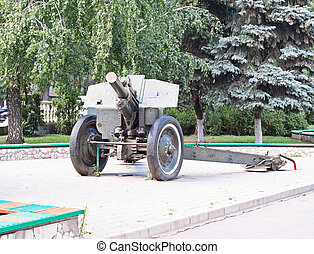 Howitzer RV in memorial, park of Michurinsk city. Russia