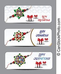 Raksha Bandhan Banner Background vector illustrtion