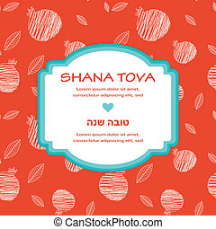"""Happy New Year"" (Hebrew) Rosh Hashana greeting card with..."