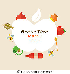 Greeting card for Jewish new year holiday Rosh Hashanah with...