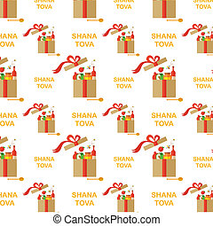 Rosh Hashana, jewish holiday template quot;Happy New...