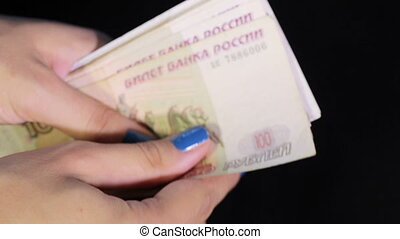 Recalculation of Russian money