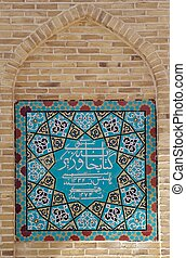 Mosque - Mosaic at the Jame Mosque of Yazd, the Friday...