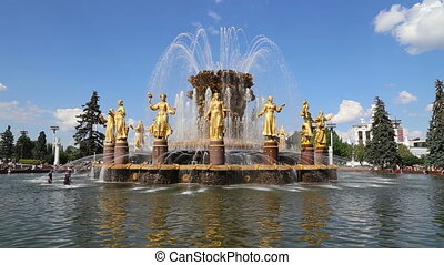 Fountain Friendship of Nations-- VDNKH (All-Russia...