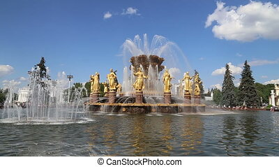 Fountain Friendship of Nations-- VDNKH All-Russia Exhibition...