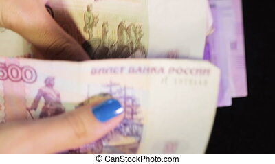 Exchange of money - Russian Ruble exchange to hryvnia