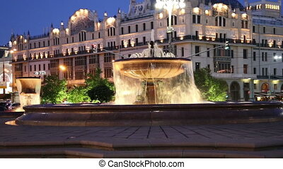 fountain near the Bolshoi Theatre (Large, Great or Grand...