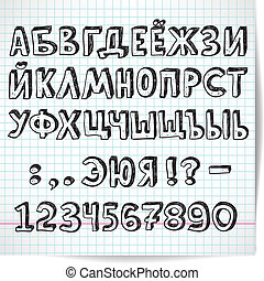 Cyrillic alphabet decorative font on a background of...
