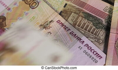 Russian money - Russian paper rubles in various...