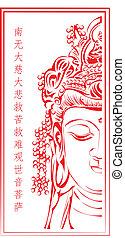 Goddess Buddha. - Goddess Of Mercy.