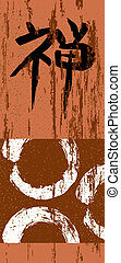 Grunge Zen circle calligraphy illustration - Enso Zen circle...