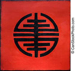 artwork with chinese symbol