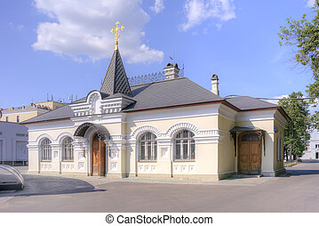 Moscow. Church of the Resurrection at the Institute of Emergency