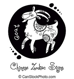 Goat. Chinese Zodiac Sign