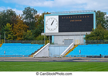 Scoreboard - The display device and the entrance gates to...