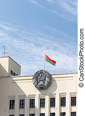 Facade of Government building, Belarus