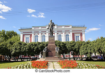 Monument to Lenin at the building of Head department of Bank...